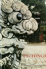 Cover image of Etchings issue 18